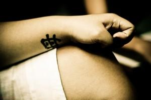 Qu'est-ce qu'un tatouage ?